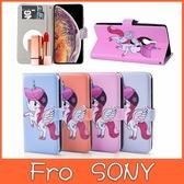 SONY XZ3 翅膀小馬皮套 手機皮套 掀蓋殼 支架 磁扣 插卡 鏡子 彩繪 保護套