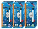 [ 台中水族 ] IPO- E-IP-100 新型 電子控溫加熱器 100W 特價