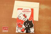 [百冠] Hello Kitty 凱蒂貓`×にや 生日卡