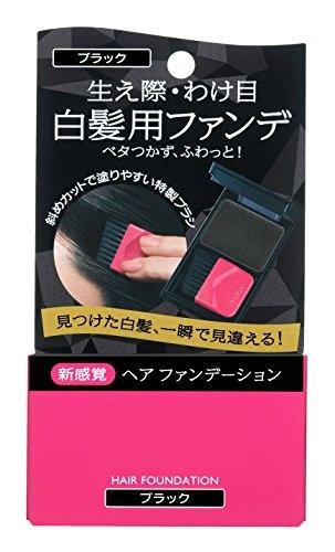 資生堂 SHISEIDO PRIOR 白髮用頭髮粉餅 深棕色 遮白髮【小福部屋】