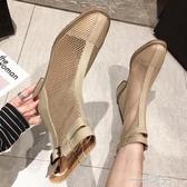 網紗涼靴女夏季2020新款時尚中跟靴子粗跟短靴女式網靴鏤空馬丁靴 一米陽光