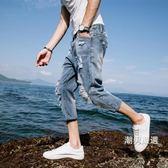 一件免運-七分褲新品男士七分褲男青少年男生夏季短褲刮爛大破洞7分牛仔褲潮27-36