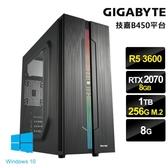 【技嘉平台】R5六核{麥塊世界}RTX2070-8G獨顯Win10電玩機(R5-3600/8G/1T/256G_SSD/RTX2070-8G)