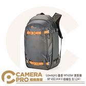 ◎相機專家◎ Lowepro 羅普 Whistler 惠斯樂 BP 450 AW II 相機包 灰 L241 公司貨