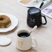 創意陶瓷馬克杯帶蓋勺早餐杯北歐ins粉色少女心情侶咖啡杯 LannaS