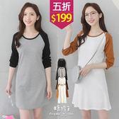 【五折價$199】糖罐子韓品‧圓領配色袖長版上衣→預購【E51476】