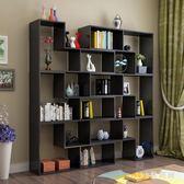 書櫃簡約自由組合書柜創意書架臥室落地置物架酒柜隔斷展示柜格子柜 LH5125【123休閒館】