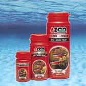 AZOO 9合1燈魚、小型魚漢堡 120ml