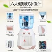 飲水機臺式家用自動溫熱過濾凈化一體迷你型辦公室桌面立式  居樂坊生活館YYJ