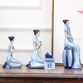 中國風擺件裝飾品家居飾品客廳博古架樹脂人物【古怪舍】