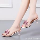 外穿涼拖鞋女中跟透明一字拖2020夏季新款蝴蝶結百搭酒杯高跟涼鞋