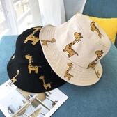兒童漁夫帽春秋季女童遮陽帽韓版大檐卡通男童盆帽夏天寶寶帽子潮