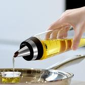 雙11秒殺油瓶玻璃防漏油壺家用大號調味料醬香油小醋瓶罐廚房用品   夢曼森居家