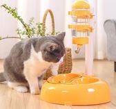 餵食器 狗狗飲水器貓飲水機寵物掛式餵食喝水器 igo 瑪麗蘇