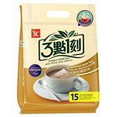 3點1刻經典炭燒奶茶20gx15入 【康是美】