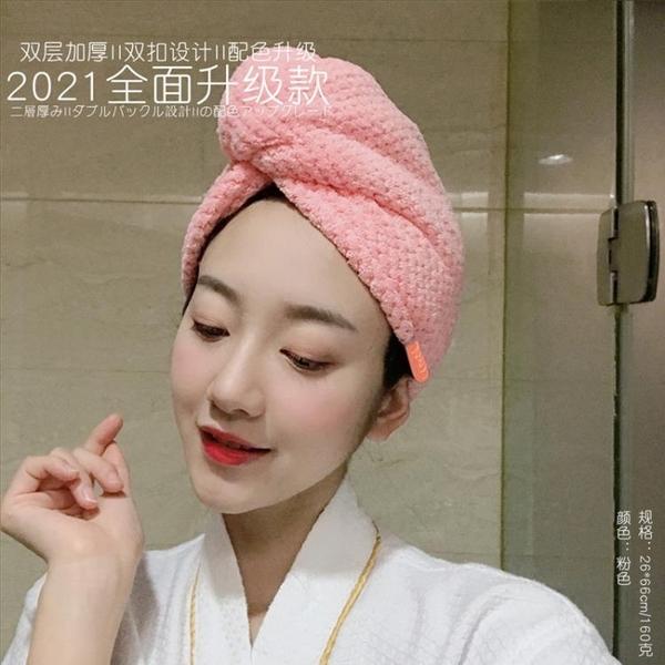 日本干發帽雙層加厚女長發速干超強吸水包頭擦頭發毛巾護發浴帽魔方數碼