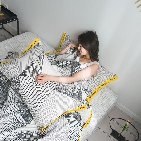 LOFT精梳棉 涼被床包4件組-格韶【BUNNY LIFE 邦妮生活館】