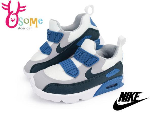 NIKE運動鞋 小童鞋 飛飛翔翔同款 Air Max Tiny 90 (TD)休閒鞋N7186#白藍◆OSOME奧森童鞋/小朋友