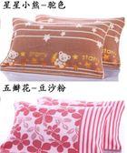 純棉枕巾一對裝加大成枕頭巾
