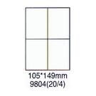 阿波羅 9804 自黏透明護貝膠膜 4格 105x149mm
