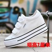 新款小白鞋帆布鞋女魔術貼鬆糕鞋學生厚底內增高女鞋 3色 休閒鞋 【快速出貨】