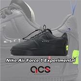 Nike 休閒鞋 Air Force 1 Experimental 黑藍 男女鞋 AF1 N.354 【ACS】 CV1754-001