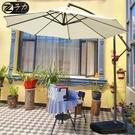 大型太陽傘 子力戶外庭院傘遮陽傘大型太陽傘廣告傘室外擺攤沙灘活動傘香蕉傘