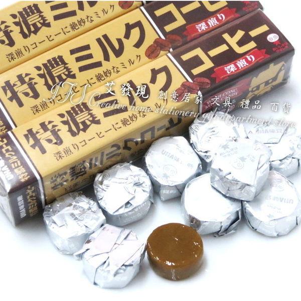 日本代購 特濃牛奶咖啡糖 深煎濃濃的咖啡味(現貨不必等)-艾發現