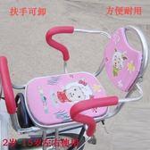 自行車兒童寶寶座椅安全後座椅嬰兒加大加厚單車後置坐椅 IGO