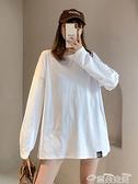 長袖T恤白色打底衫女秋冬加絨內搭洋氣純棉長袖t恤女中長款百搭春秋上衣  雲朵 上新