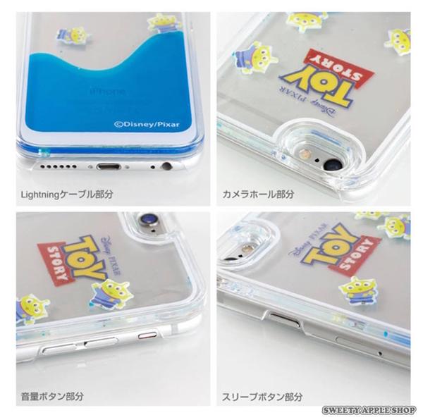 日本限定 PIXAR x DISNEY 迪士尼 玩具總動員 三眼怪 漂浮  iphone6 Plus / 6s Plus 5.5inch 手機保護殼套