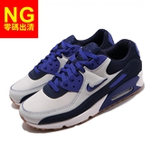 【US9-NG出清】Nike 休閒鞋 Air Max 90 PRM Home Away 藍 白 男鞋 小勾勾 運動鞋 左頭刮痕 無原盒【ACS】