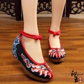 民族風內增高繡花鞋坡跟布鞋中國風高跟鞋舞蹈漢服女鞋
