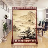 屏風隔斷中式座屏實木客廳jy時尚現代簡約公司酒店訂製辦公室玄關 莎拉嘿呦