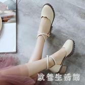 包頭涼鞋女復古粗跟淺口夏季韓版甜美大碼女鞋綁帶百搭淑女高跟鞋 qz1619【歐爸生活館】
