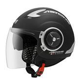 [東門城] ASTONE DJ11 素色(消光黑) 半罩式安全帽 內藏墨片