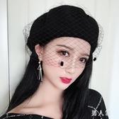 貝雷帽羊毛帽帽子女秋冬復古秋季英倫蓓蕾帽蕾絲黑色網紗帽子女潮貝雷帽 PA11315『男人範』