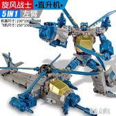 合金變形玩具金剛加大黃蜂混天合體汽車機器人模型手辦 DJ10520【優品良鋪】