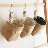 全館85折掛袋日式棉麻收納袋掛袋墻掛式門後小掛兜布藝儲物整理袋宿舍儲物袋