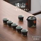 日式手繪遠山茶具套裝一茶壺六茶杯整套簡約辦公家用陶瓷功夫茶具 快速出貨