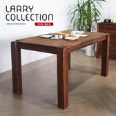 鄉村系列實木5尺餐桌/LARRY(SGV/80213原木5尺餐桌)【DD House】