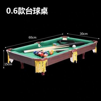撞球桌兒童家用室內迷你美式黑8標準斯諾克花式撞球寶寶桌球玩具 毅然空間