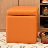 【尚優家居】吉尼爾收納椅/儲藏椅/玄關椅/掀蓋椅(橙色)