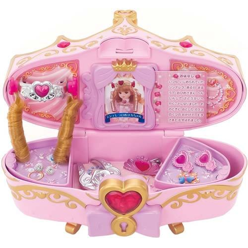 莉卡配件 公主珠寶盒_ LA45165