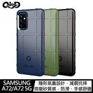 QinD SAMSUNG Galaxy A72/A72 5G 戰術護盾保護套 TPU 手機殼 鏡頭加高