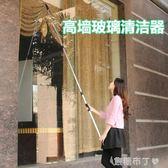 家用玻璃擦窗器加長伸縮桿刮水器清潔器刮刀洗玻璃刷窗戶清潔工具 WD一米陽光