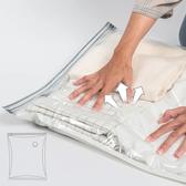 樂嫚妮 3入新一代免抽氣手壓真空收納壓縮袋/防塵袋-56X80cm