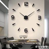 掛鐘現代簡約超大掛鐘客廳創意時鐘家用數字鐘錶掛錶 XW2573【潘小丫女鞋】