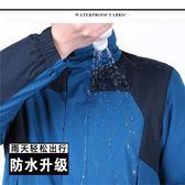 戶外沖鋒衣冬季加厚加絨防水雪山登山服【3C玩家】