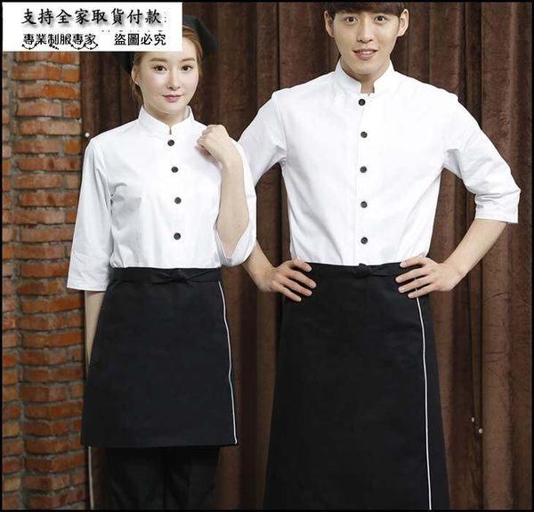 小熊居家外套衫中袖 全棉彈力港式茶餐廳日式料理中餐餐飲工作服特價